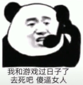 抖音丨和女朋友聊天表情的变化